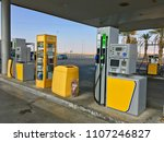 Small photo of Yellow petrol station in the desert of the Israel Negev. Israel,Negev June 2018