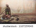 date palm fruit or kurma  ... | Shutterstock . vector #1107259043