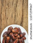 date palm fruit or kurma  ... | Shutterstock . vector #1107259067