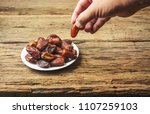 date palm fruit or kurma  ... | Shutterstock . vector #1107259103