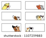 dogs and cats looking up... | Shutterstock .eps vector #1107259883