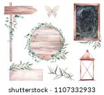 watercolor vintage greenery... | Shutterstock . vector #1107332933