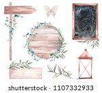 watercolor vintage greenery... | Shutterstock . vector #1107332933
