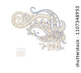 paisley isolated pattern.... | Shutterstock .eps vector #1107348953