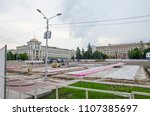 reconstruction of the central... | Shutterstock . vector #1107385697