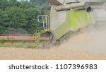 combine harvester  ... | Shutterstock . vector #1107396983