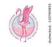 pink flamingo spread its wings... | Shutterstock .eps vector #1107403853