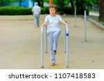 elderly women and rehabilitation | Shutterstock . vector #1107418583