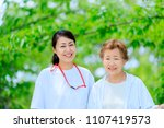elderly women and caregivers | Shutterstock . vector #1107419573