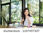 business woman looking at... | Shutterstock . vector #1107457337