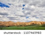 yellow mountains of moon canyon ... | Shutterstock . vector #1107465983