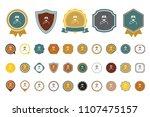 vector surgeon  icon   Shutterstock .eps vector #1107475157