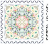 decorative colorful ornament on ...   Shutterstock .eps vector #1107490343