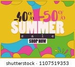 summer sale banner. | Shutterstock .eps vector #1107519353