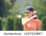 young tennis player hitting... | Shutterstock . vector #1107524897
