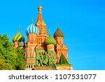 28 june 2018 moscow  russia  st.... | Shutterstock . vector #1107531077