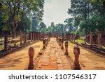 banteay srey   unique temple... | Shutterstock . vector #1107546317
