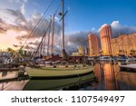 beautiful panorama of sailing... | Shutterstock . vector #1107549497