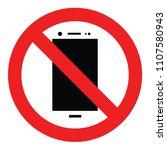 no phone  forbidden mobile  no... | Shutterstock .eps vector #1107580943