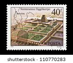 hungary   circa 1980   a stamp...   Shutterstock . vector #110770283