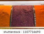 closeup of spices on sale... | Shutterstock . vector #1107716693