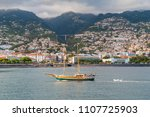 beautiful yacht on a background ... | Shutterstock . vector #1107725903