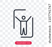 partner vector icon isolated on ... | Shutterstock .eps vector #1107741767