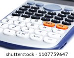 Small photo of Scientific Function Calculator