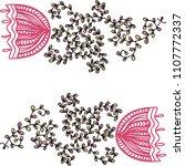 floral card. vector illustration | Shutterstock .eps vector #1107772337