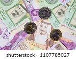 collection of saudi arabia...   Shutterstock . vector #1107785027