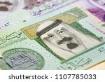 collection of saudi arabia...   Shutterstock . vector #1107785033