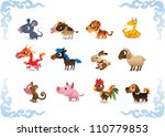 vector animals   symbols of... | Shutterstock .eps vector #110779853