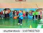 children on vacation children's ... | Shutterstock . vector #1107802763