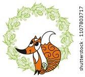 fox. vector illustration | Shutterstock .eps vector #1107803717
