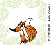 fox. vector illustration | Shutterstock .eps vector #1107806237
