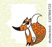 fox. vector illustration | Shutterstock .eps vector #1107806723