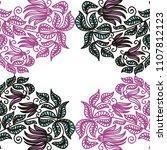 floral frame. vector... | Shutterstock .eps vector #1107812123