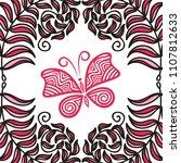 butterfly. vector illustration | Shutterstock .eps vector #1107812633