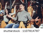 girl is happy and guy is afraid ... | Shutterstock . vector #1107814787