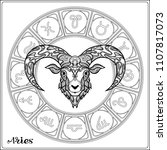 aries  sheep  ram zodiac sign.... | Shutterstock .eps vector #1107817073