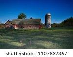 Abandoned Silo And Barn