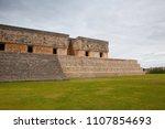 majestic ruins in uxmal mexico. ... | Shutterstock . vector #1107854693