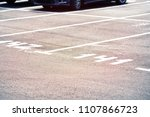 empty parking lot  places for... | Shutterstock . vector #1107866723
