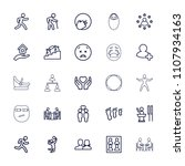 people icon. collection of 25...   Shutterstock .eps vector #1107934163