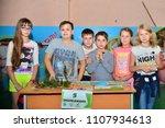 children on vacation children's ... | Shutterstock . vector #1107934613