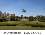 brazilian flag at  independence ...   Shutterstock . vector #1107957713