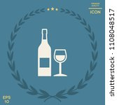 bottle of wine and wineglass... | Shutterstock .eps vector #1108048517
