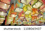 Colorful Of Paper Lantern...