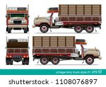 vector eps10   vintage lorry...   Shutterstock .eps vector #1108076897