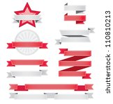 set of blank red and grey labels | Shutterstock .eps vector #110810213